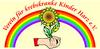 verein_krebskranke_kinder_logo_cms